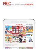 FBIC Global US Retail Promo Update week of Jan. 12 FINAL