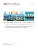 FBIC Global Retail Tech Featured Report on Shenzhen Startups