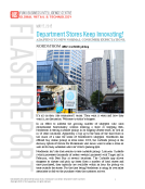 Department Stores Strategies Flash by FBIC Global Retail and Technology