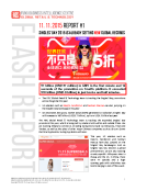 Singles Day Flash Report by FBIC Global Retail Tech 11_11