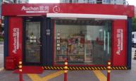 An Auchan Minute store Source: Auchan Retail