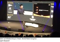 WRC Alibaba